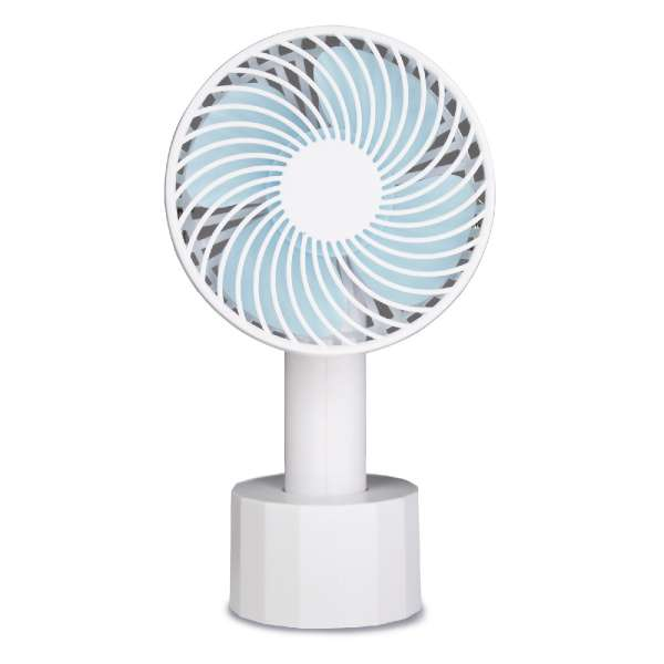 Rechargeable Handy Fan